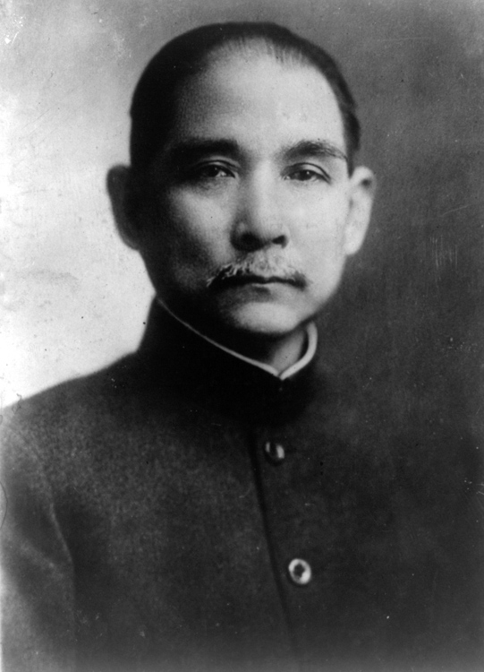 Sun-Yat-sen-portrait-photo-image.jpg